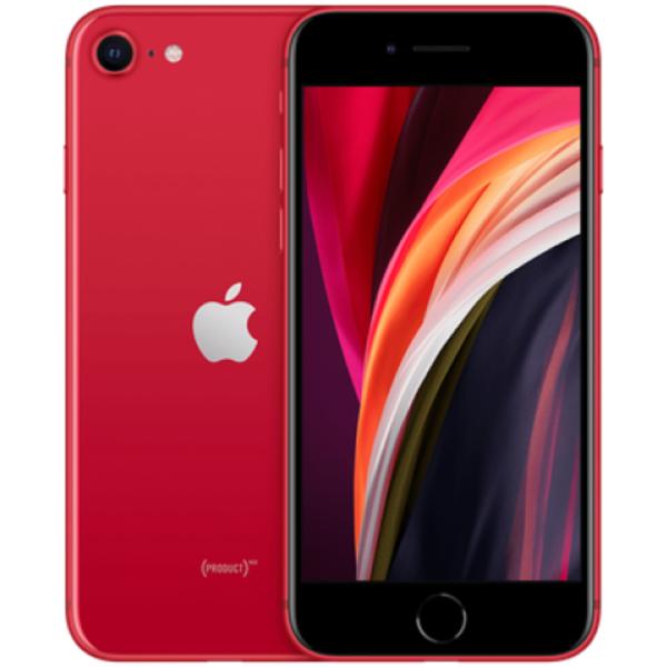 Apple iPhone SE (2020) - Белый, 64GB